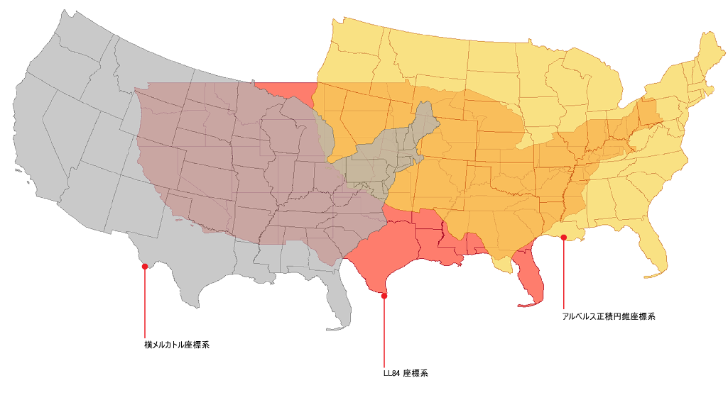 AutoCAD Map 3D ヘルプ: 地理座...