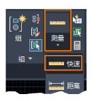 AutoCAD 2020 中的新增功能(图15)