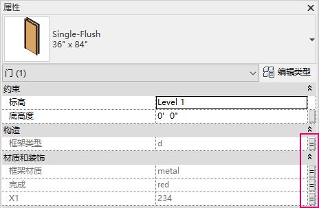 图片[8]-revit2022下载 revit2022新功能