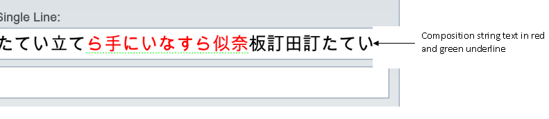 East asian input method editor ime