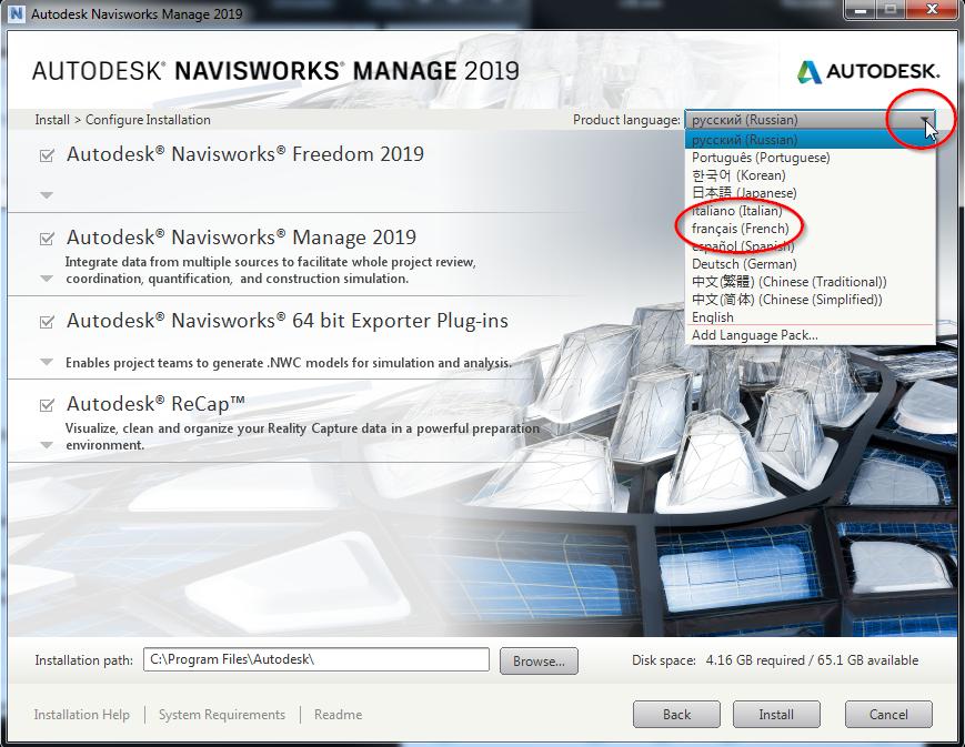 Autodesk Navisworks Simulate 2019 64-Bit