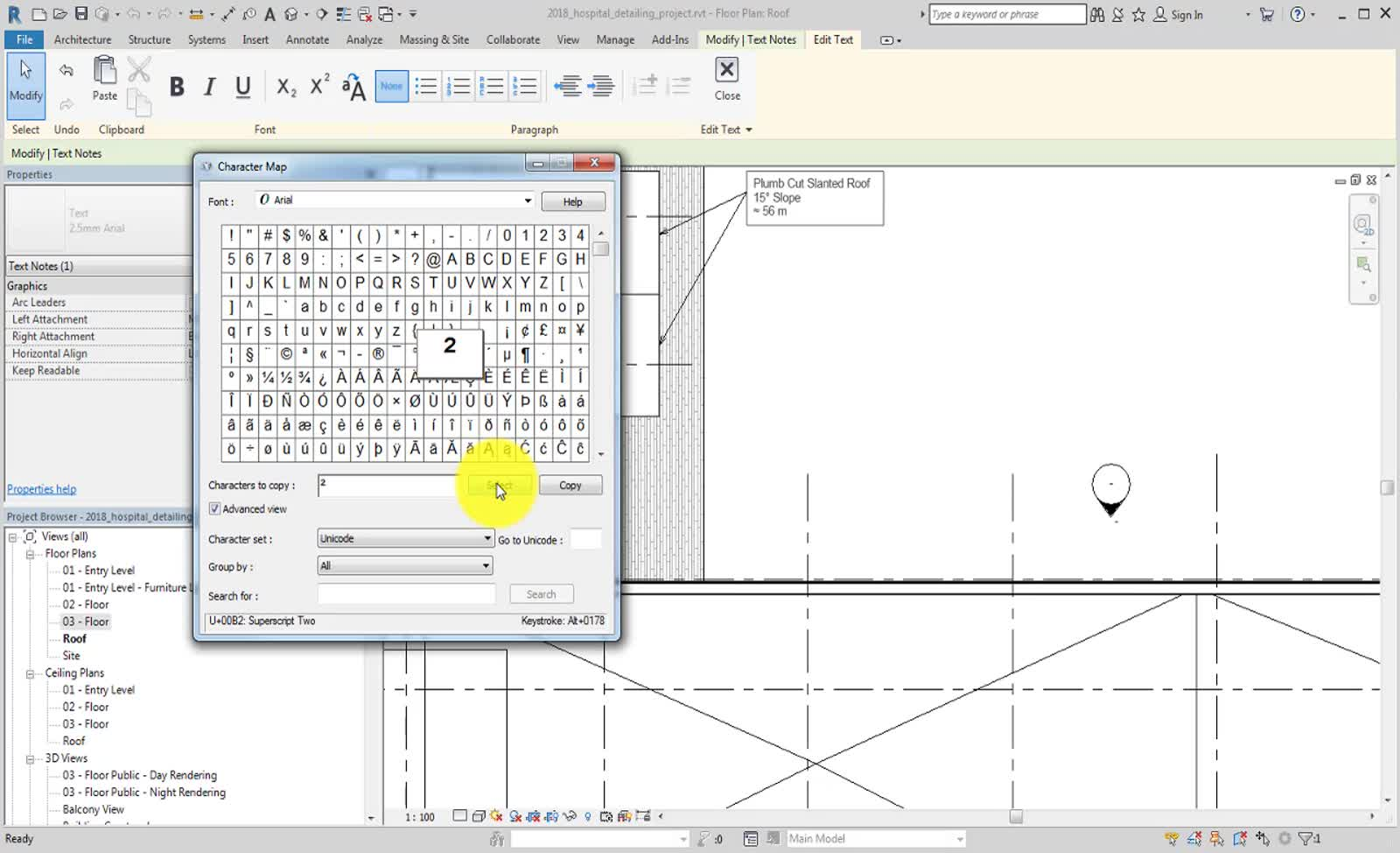 Add A Symbol Or Special Character To A Text Note Revit Lt 2018